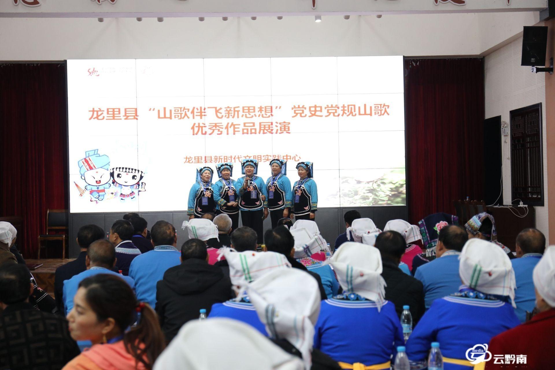 龙里百名志愿者山歌传唱党史党规喜迎建党100周年