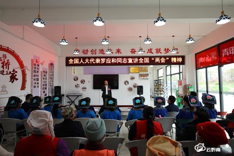 """惠水县""""十百千万""""推动党史学习教育宣传宣讲走深走实"""