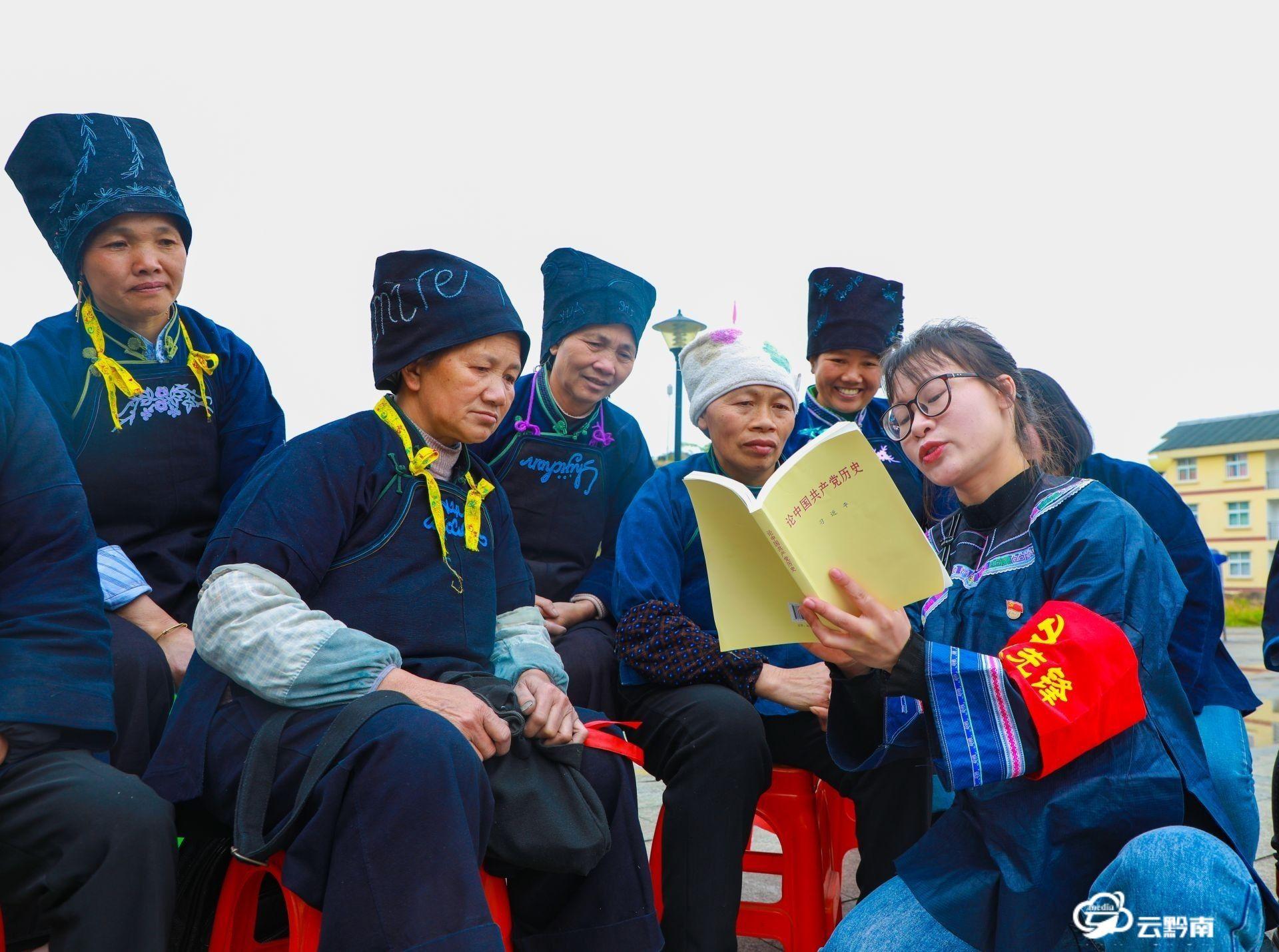 """长顺县代化镇:""""双语""""党史宣讲走进移民社区"""